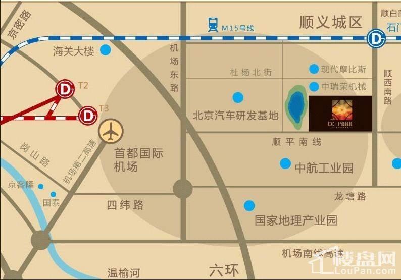 北京CC-PARK华斯汀公寓位置图