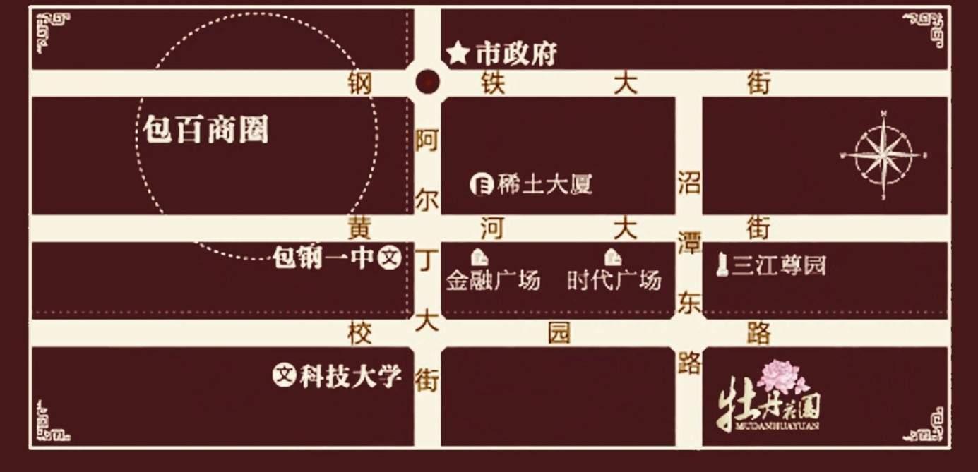 中贸府·牡丹园位置图