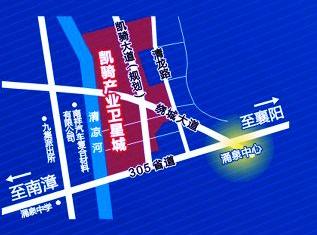 凯骑产业卫星城位置图