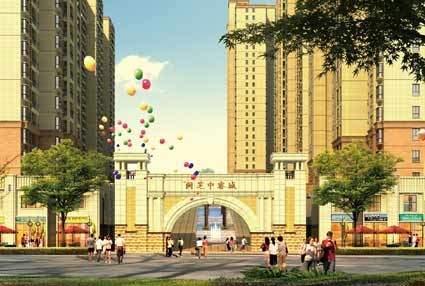 建瓯闽芝中睿城实景图