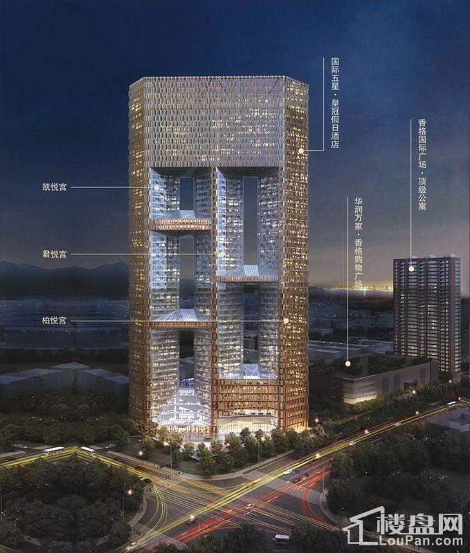 香格国际广场皇冠公寓效果图