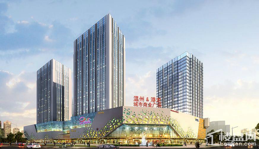 温州港龙商业广场效果图