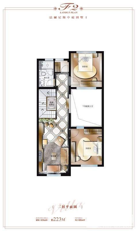 法尔尼斯中庭别墅A户型二层平面图