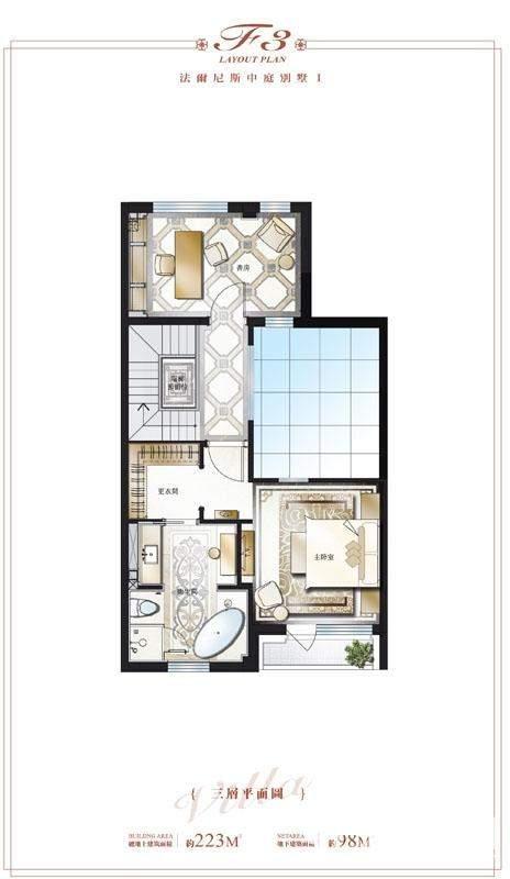 法尔尼斯中庭别墅A户型三层平面图