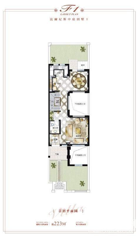 法尔尼斯中庭别墅A户型一层平面图