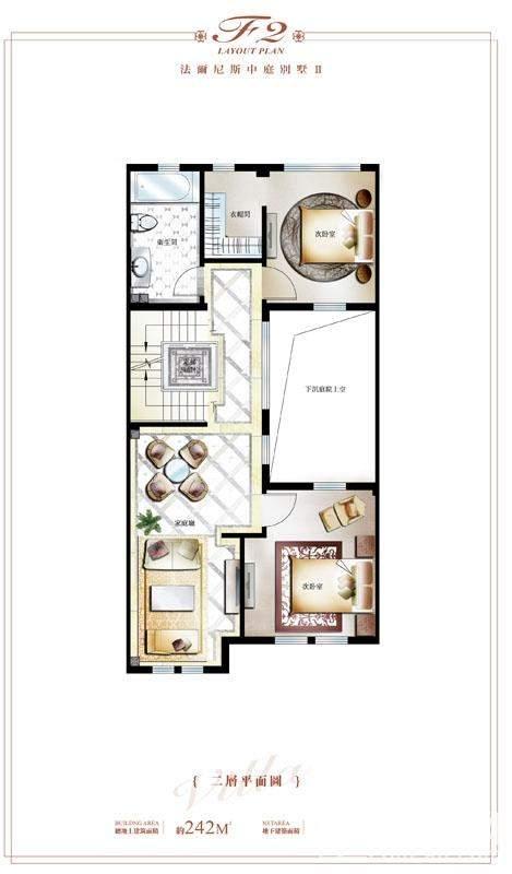 法尔尼斯中庭别墅B户型二层平面图