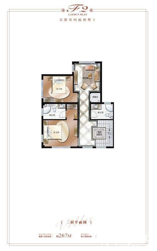 美第奇内庭别墅C户型二层平面
