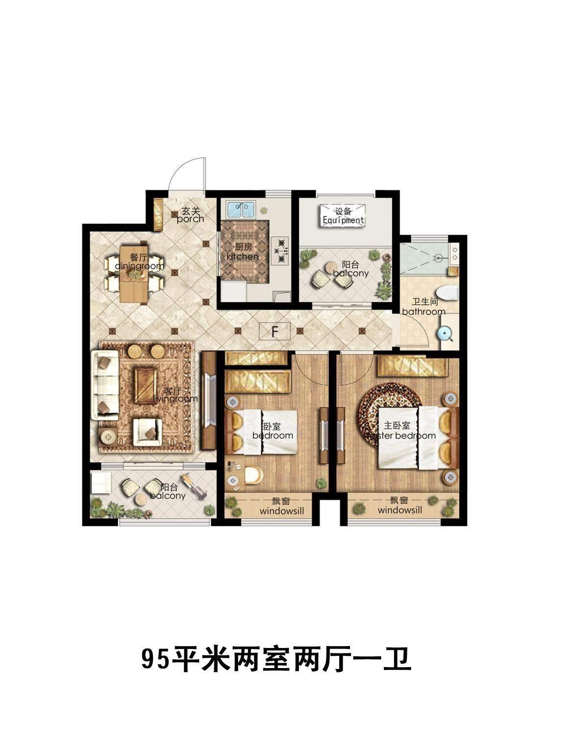 朗成永宁公馆户型图