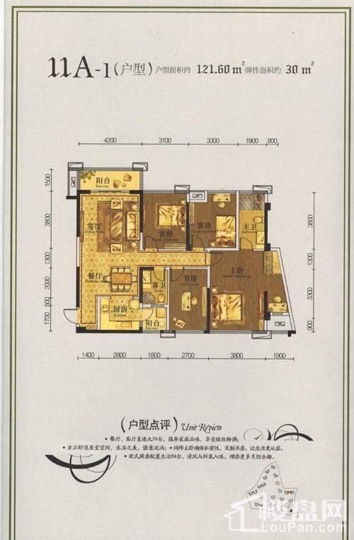 美泉 1612
