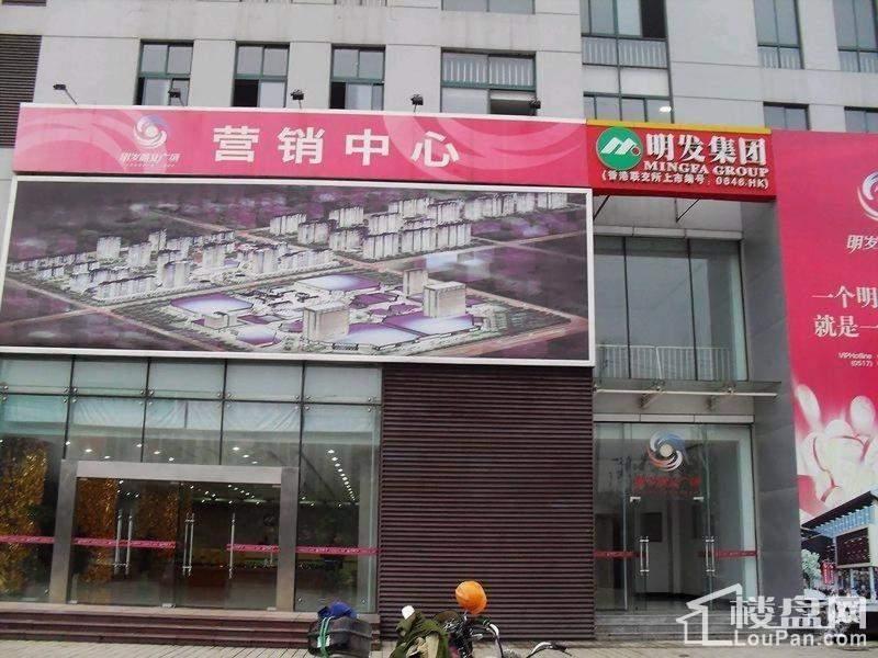 明发商业广场实景图