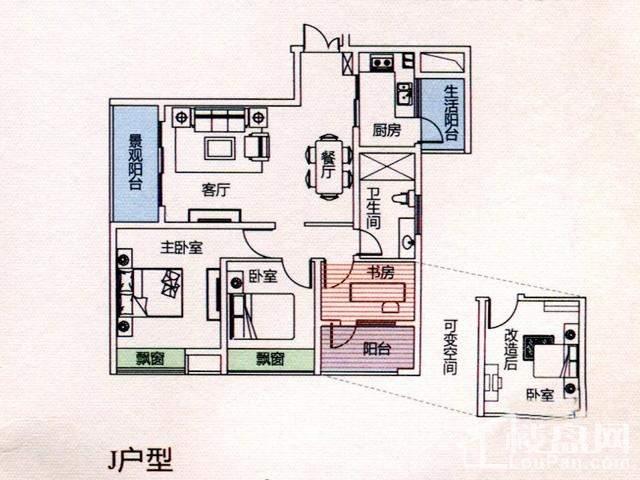 九州十里锦城户型图