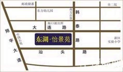 东湖怡景苑位置图