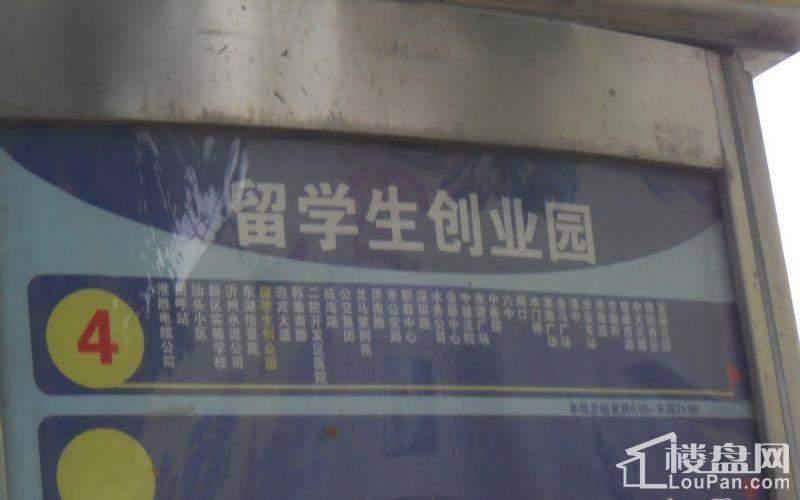 淮安港龙义乌国际小商品城位置图