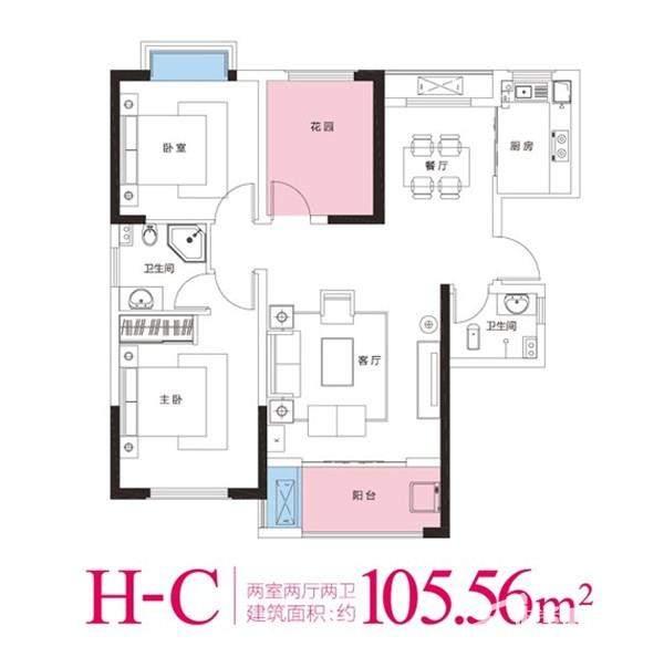 澳海澜庭 H-C户型