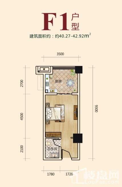 1号栋小公寓