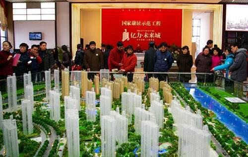 亿力未来城实景图