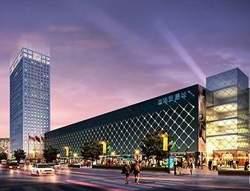 石家庄国际贸易城