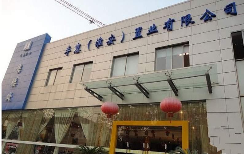 丰惠财富广场实景图