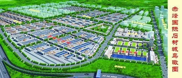 赤峰石材城实景图