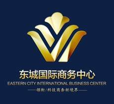 东城国际商务中心