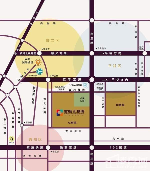 首城汇景湾位置图
