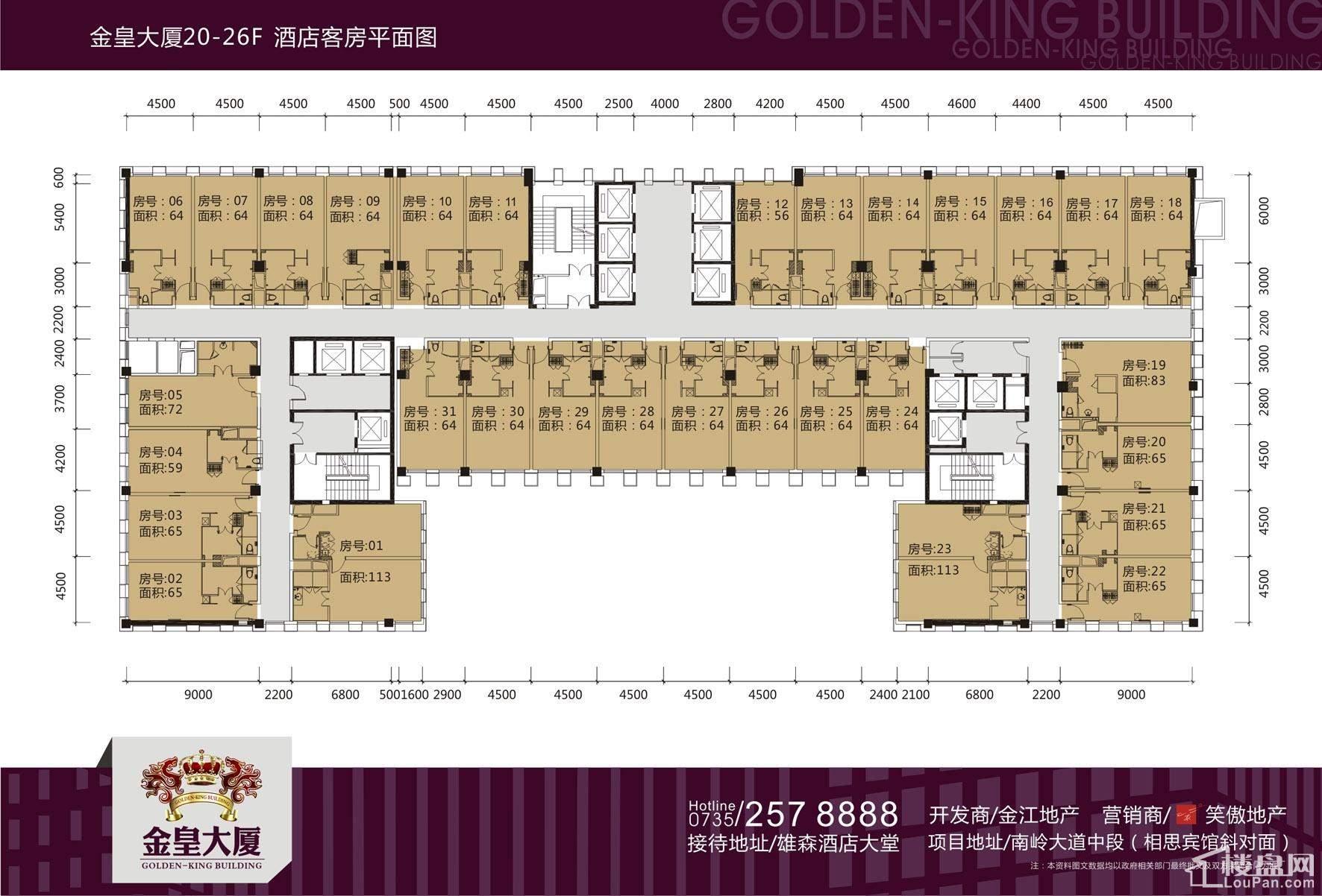 20-26楼酒店客房平面图