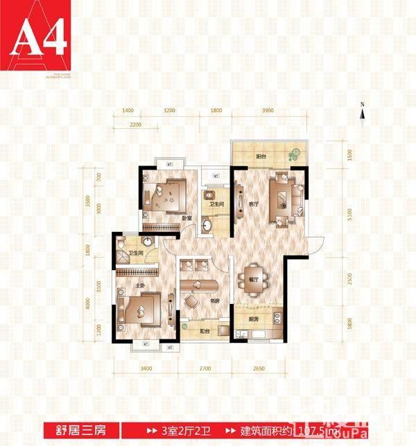 恒广国际景园户型图A4
