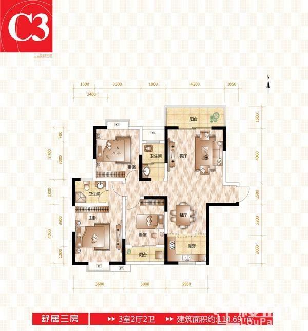 恒广国际景园户型图C3