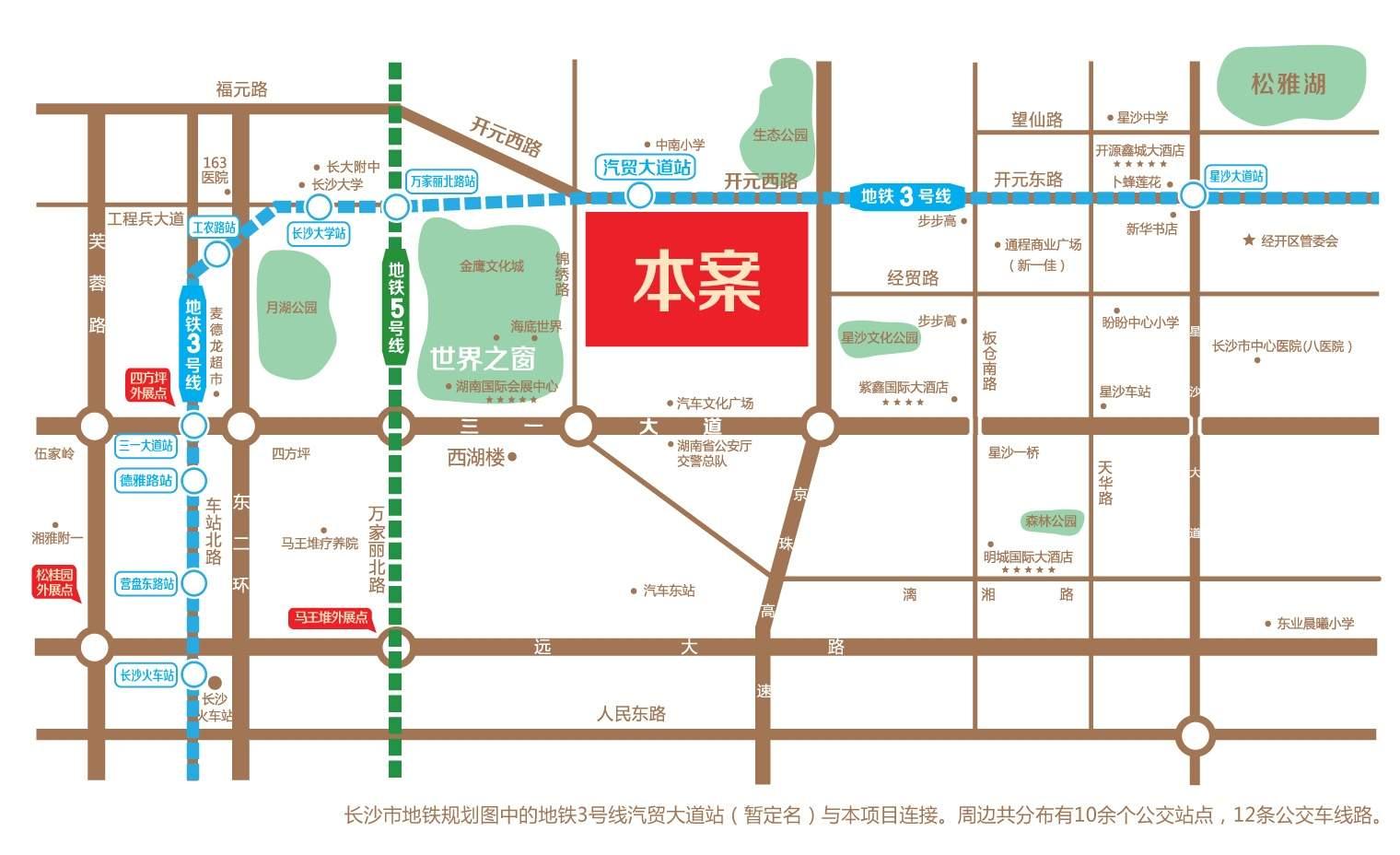 恒广国际景园位置图