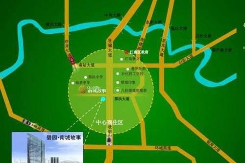 碧园南城故事位置图