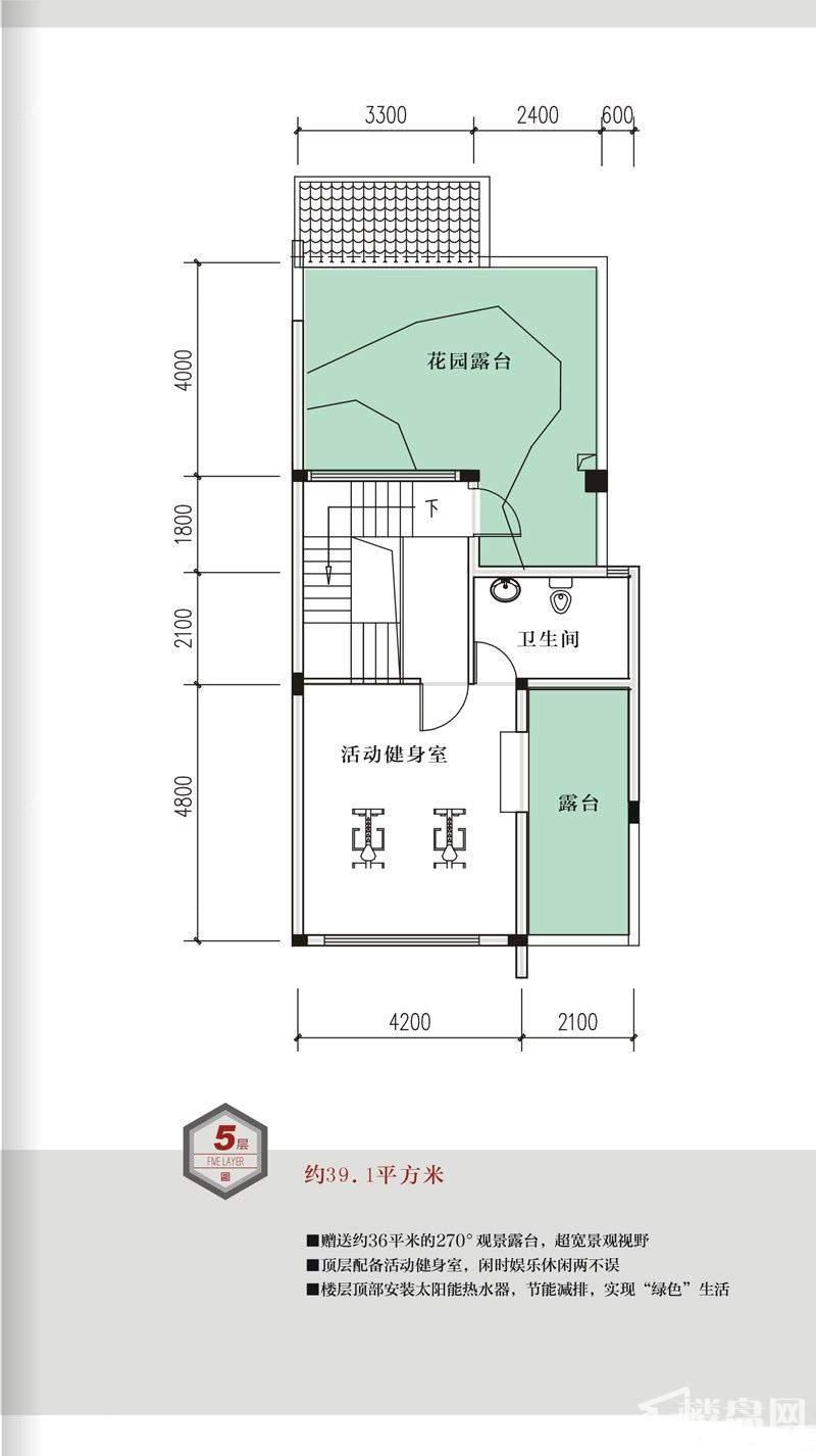 1-2-3-5#B户型5楼