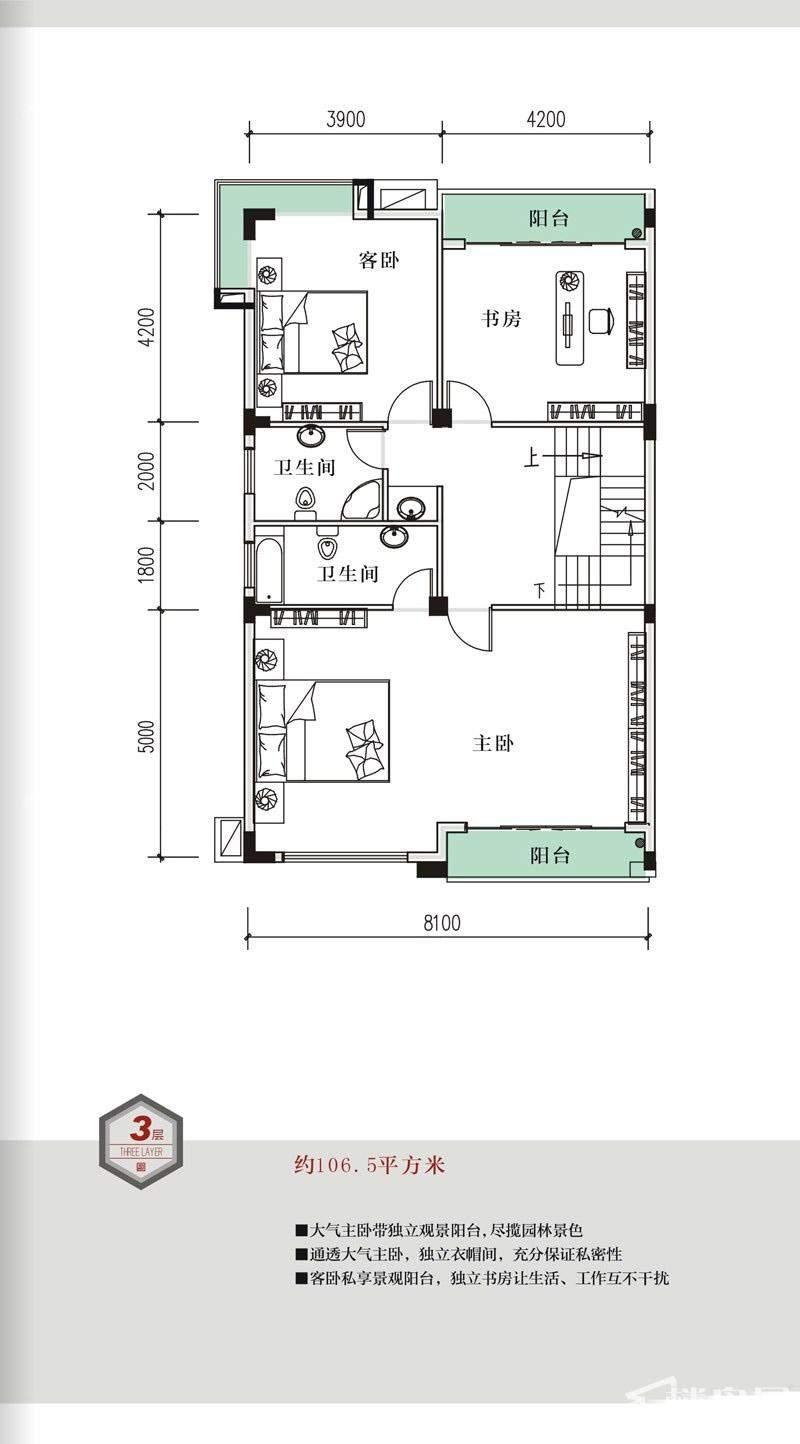 6-9-10-13#C户型3楼