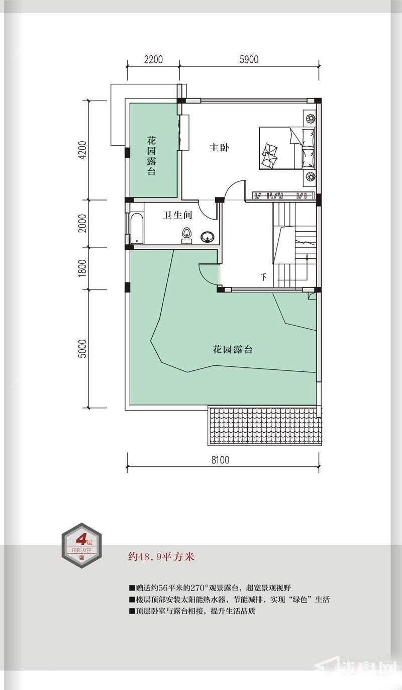 6-9-10-13#C户型4楼