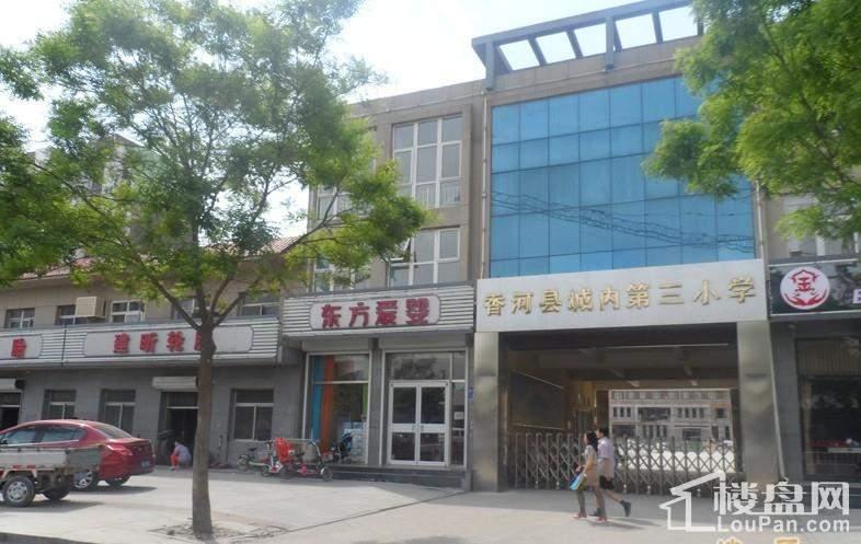 北京自在城配套图周边-城内三小