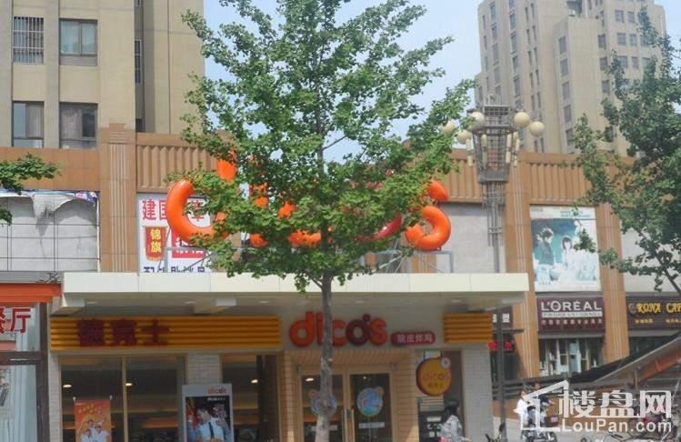 北京自在城配套图周边-德克士