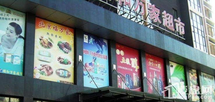香语世界城配套图