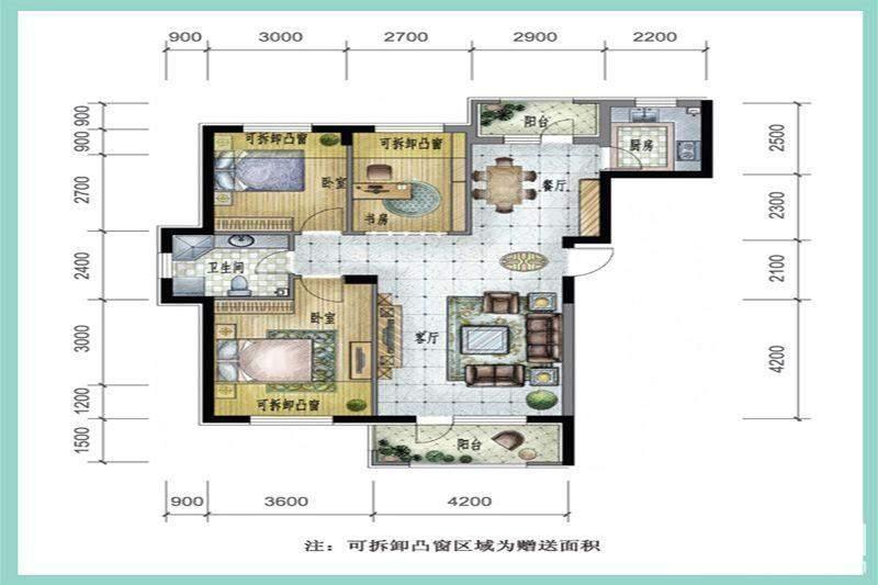 7号楼标准层H房型
