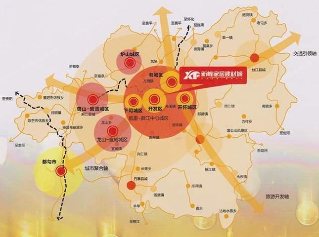新峰家居建材城位置图