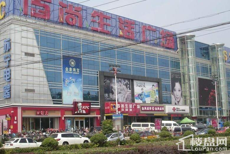 百尚生活广场