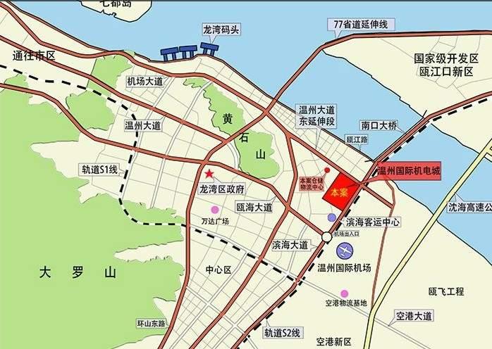 温州国际机电城位置图