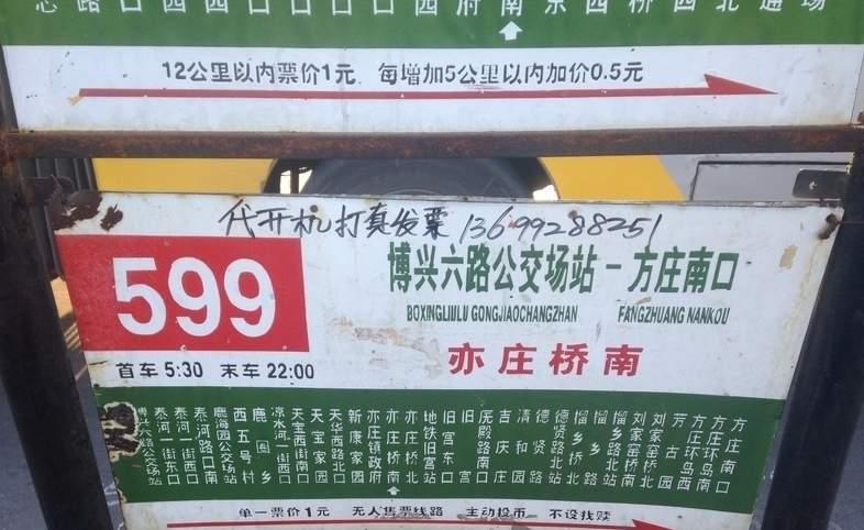 中信新城配套图