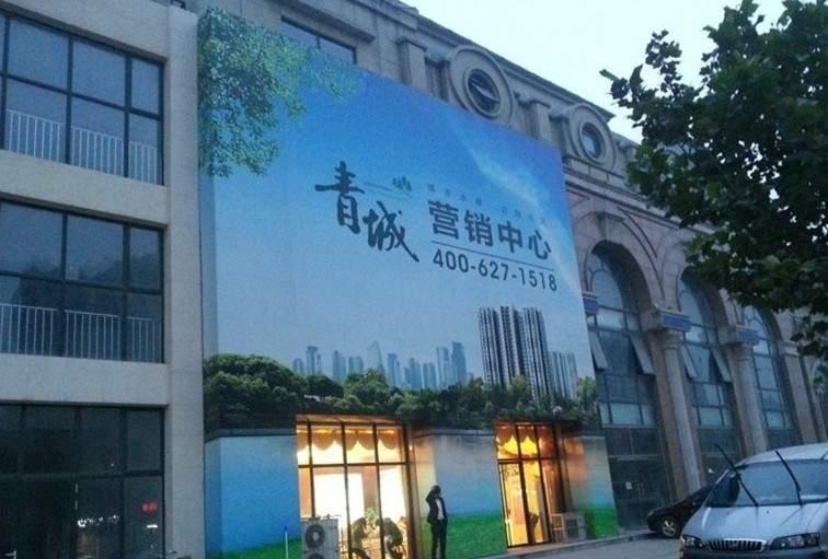 青城实景图