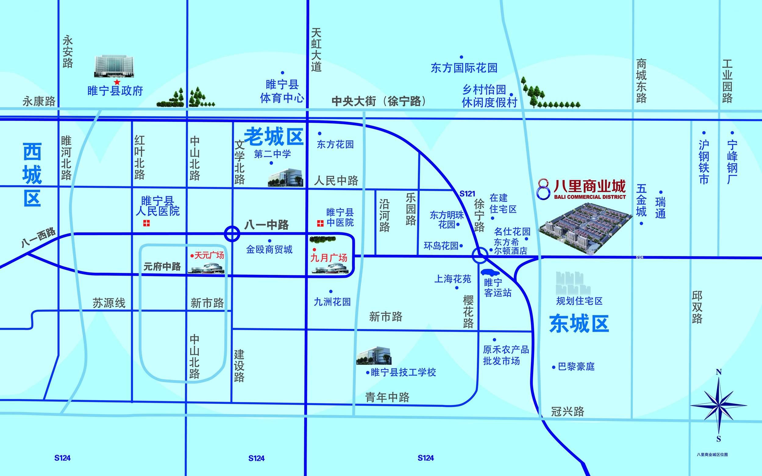 八里商业城位置图