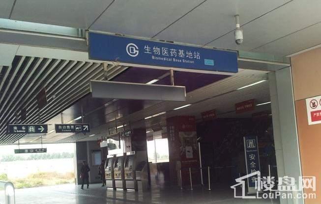 地铁天宫院站