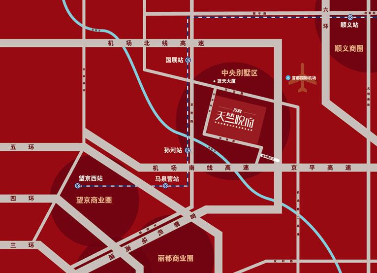 万科天竺悦城位置图