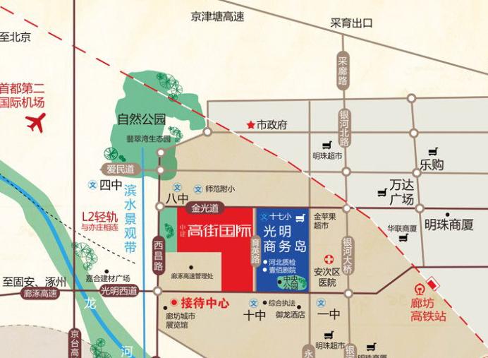 中建高街国际位置图