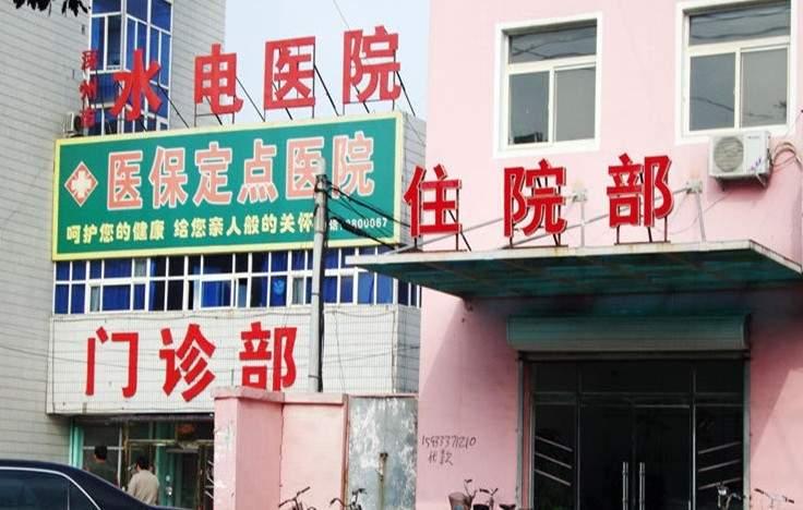 大北京未来城配套图
