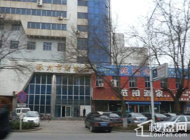 涿州市财政局