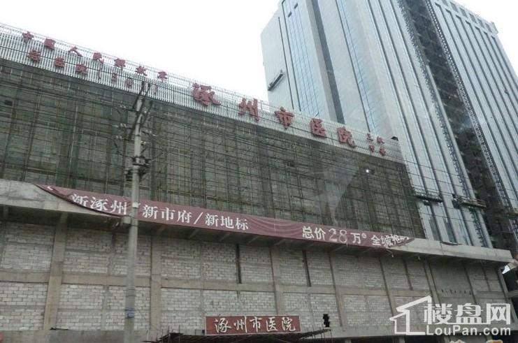 范阳路医院