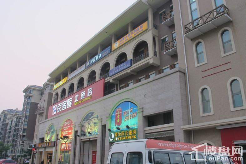 京客隆超市